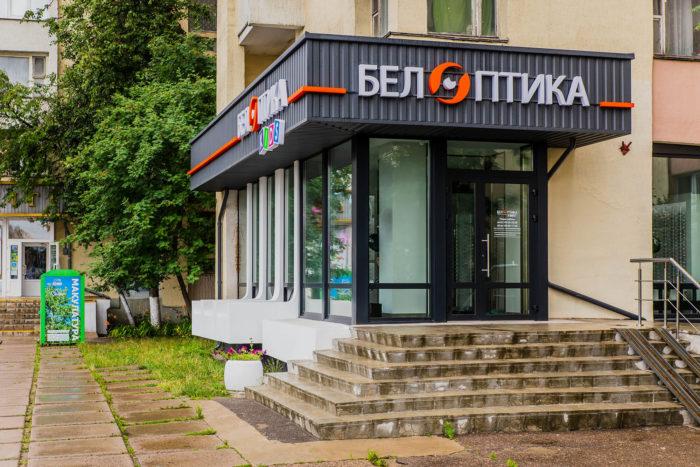 optika_na_bogdanovicha