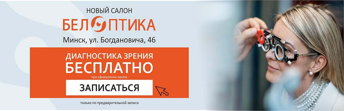 3_bogdanovicha